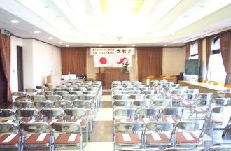 玉島商工会館 会議室