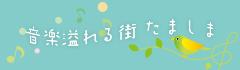 banner_music