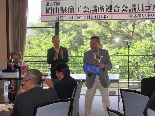 県連ゴルフ大会
